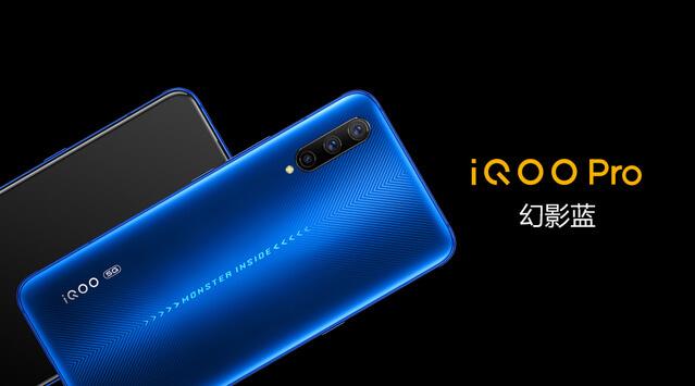 QOO Pro blue