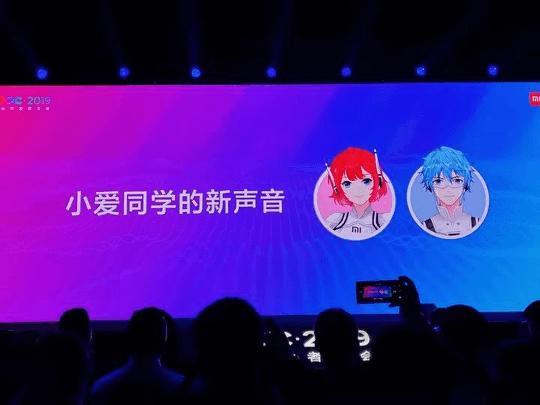 XiaoAi BOY VOICE