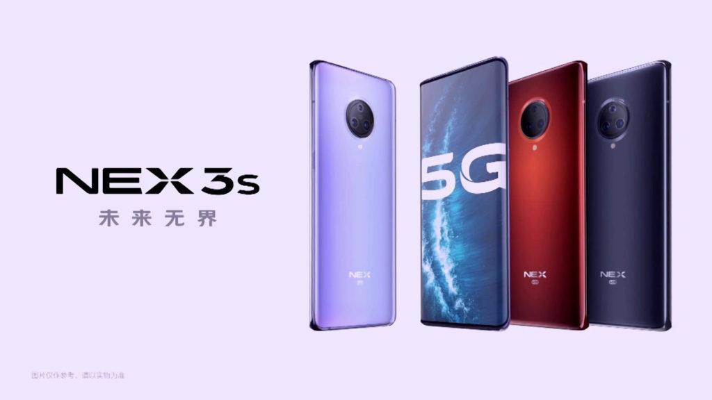Vivo NEX 3S 5G Color