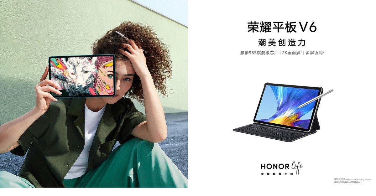 honor-viewpad-6