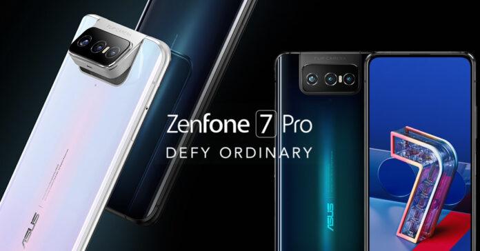 Zenfone 7Pro