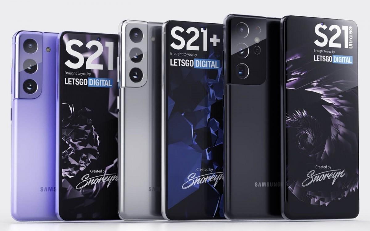 S21 & S21+ & S21 Ultra